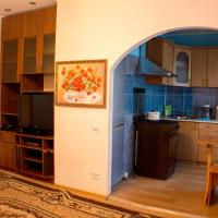 Lion PARK HAUS Apartments