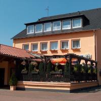 哈韋爾斯蘭德漢斯酒店
