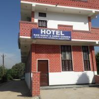 Hotel Ramrakhi