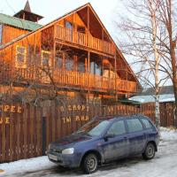 Ertsog Guest House