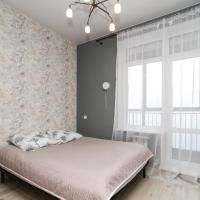 Апартаменты Berkut House