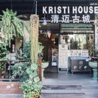 Kristi House