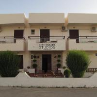 Greek Islands Studios