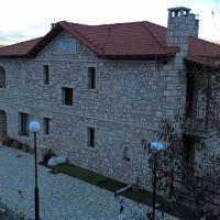 Petra & Elato Art Hotel