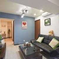Apartment in Shinjuku 522269