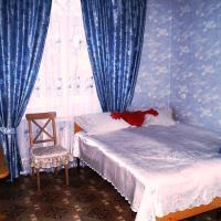 Guest House on Lenina 70