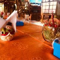 Hosteria Estancia Guadalupe