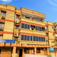 FabExpress Sidhi Vinayak Inn Boring Road