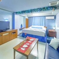 Narita Hotel Blan Chapel Christmas (Adult Only)