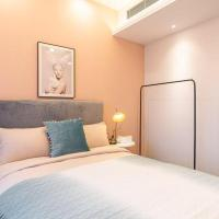 Zhuhai Xiangzhou·Chimelong Ocean Kingdom· Locals Apartment 00170280