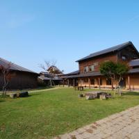 Ukawa Onsen Resort House