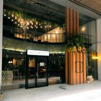 Arcade Resort Okinawa - Hotel & Cafe -