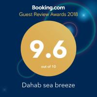 Dahab sea breeze