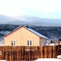 Domki Śnieżka