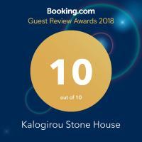 Kalogirou Stone House