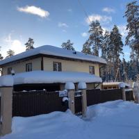 Sokol Holiday Home