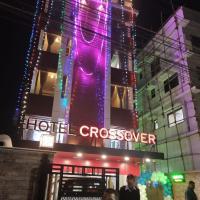 HOTEL CROSSOVER
