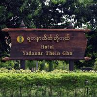 Hotel Yadanar TheinGha