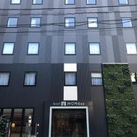 Hotel MONday Nishikasai