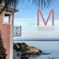 Mikelatos Studios