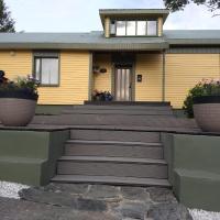 Reydarfjordur Apartment