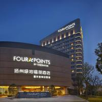 Four Points by Sheraton Yangzhou, Hanjiang