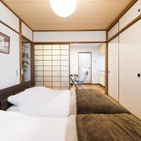 30 sec Peace Park! Japanese Cozy home 41