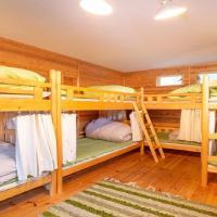 Hyuga - Hotel / Vacation STAY 15313