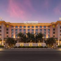 Radisson Collection Muscat, Hormuz Grand