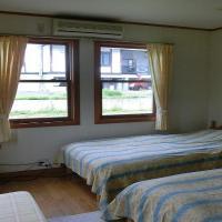 Minamiuonuma - Hotel / Vacation STAY 14977