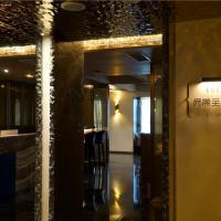 Chongqing KR luxury hotel(Yuan Zhu)