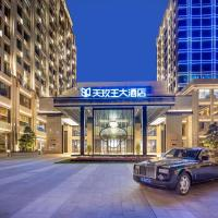 The Grand Hotel Wenzhou