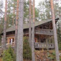 Holiday Home Mäntyniemi