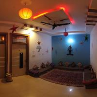 YOGA guest house