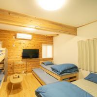 Hyuga - Hotel / Vacation STAY 15315