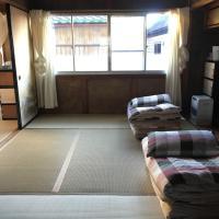 Inuyama Guesthouse Kawachi