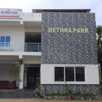Sri Rethna Park