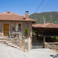 casa de aldea LA QUINTANA