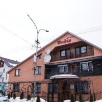 Мотель Надя Я