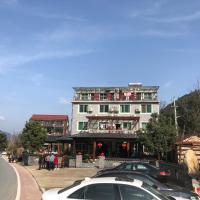 Anji Mingquan Hotel