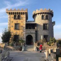 Maria's Castle