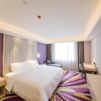 Lavande Hotel (Yichang Wanda Plaza)