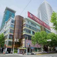PJ Plus Hotel (Shanghai Jing'an Subway Branch)