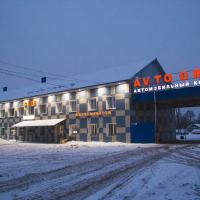 Автоград мотель