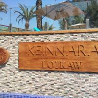 Keinnara Loikaw