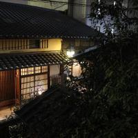 HARUYA Umekoji