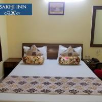 Hotel Sakhi inn by Urban Galaxy