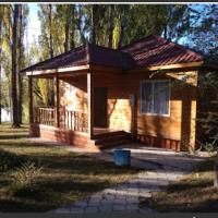Avrora Holiday Home