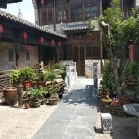 Chinese Classical Huangshan Refreshing Fun Garden