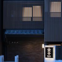 Stay SAKURA Kyoto Gion North